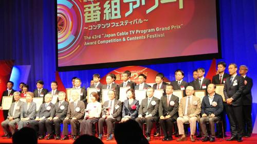 award_resize
