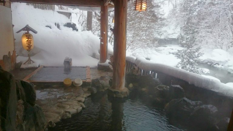 湯めぐり旅気分「鷹の湯温泉」「フォレスタ鳥海」